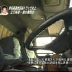 飲酒運転死亡事故再現動画のサムネイル