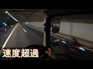 高速道路を猛スピードで爆走する危険な車