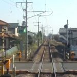 【動画・交通事故】群馬県の踏切で立ち往生する車に電車が突っ込む瞬間の電車視点の動画