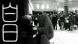 ムックが駅でピアノを弾くシュールな図