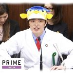 さかなクンが帽子をかぶって国会に出る様子
