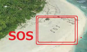 無人島に書かれたSOS