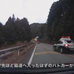 軽自動車を追跡するパトカー