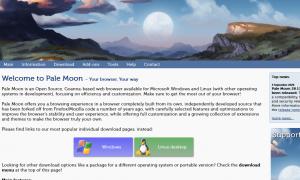 Palemoon公式ホームページのスクリーンショット
