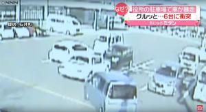 交通事故直前の現場の様子